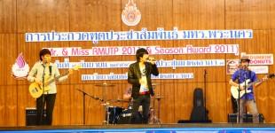 Mr. & Miss RMUTP_01