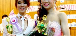 Mr. & Miss RMUTP_13