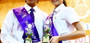Mr. & Miss RMUTP_16