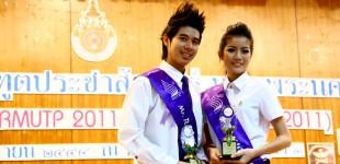 Mr. & Miss RMUTP_17