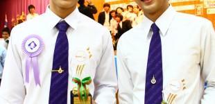 Mr. & Miss RMUTP_19