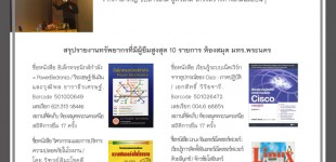 ARIT NEWS_October_2012 (3)