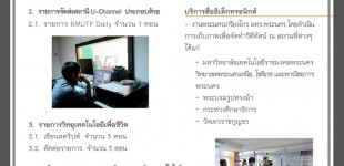 ARIT NEWS_October_2012 (5)