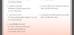 ARIT NEWS_October_2012 (6)