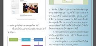 ARIT NEWS_October_2012 (7)