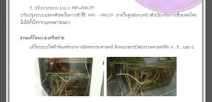 ARIT NEWS_October_2012 (9)