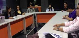 การประชุมร่วมกันของกลุ่มพัฒนานวัตกรรมและเทคโนโลยีการศึกษา