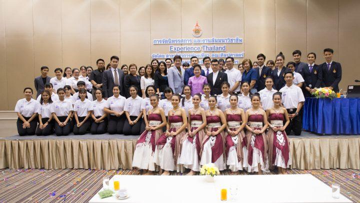การจัดนิทรรศการและงานสัมมนาวิชาชีพ Experience Thailand